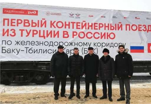 Export to Russia: now by rail