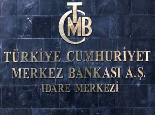 Central Bank of Turkey intends to reduce inflation to 5%